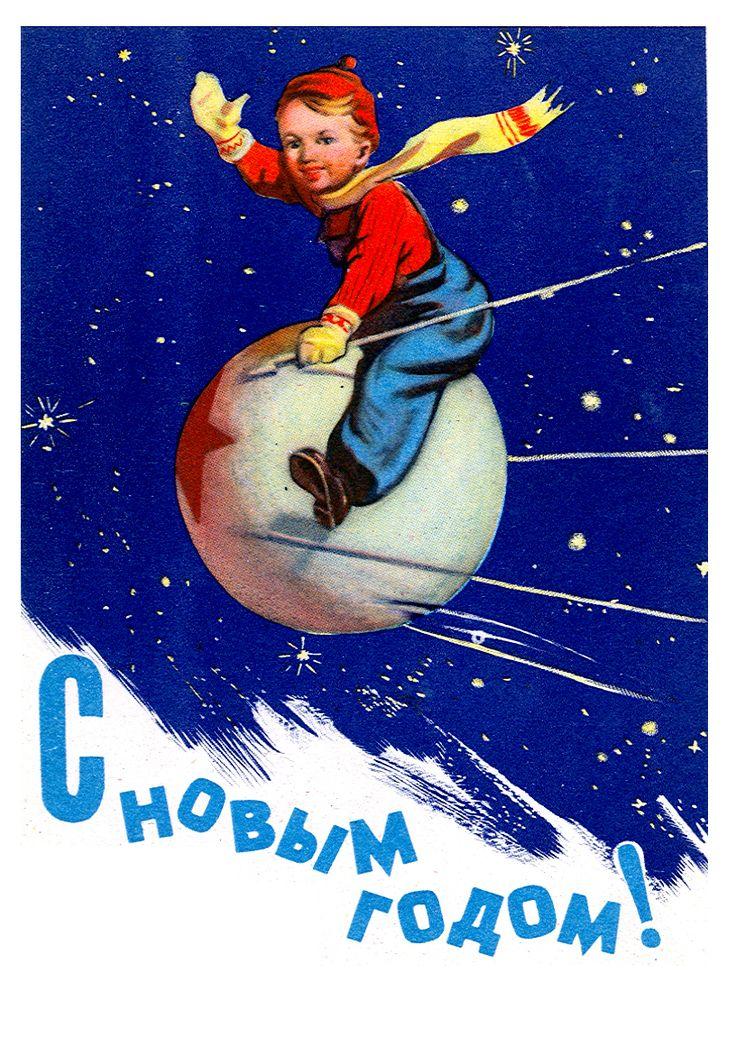 Букеты, 1957 открытки