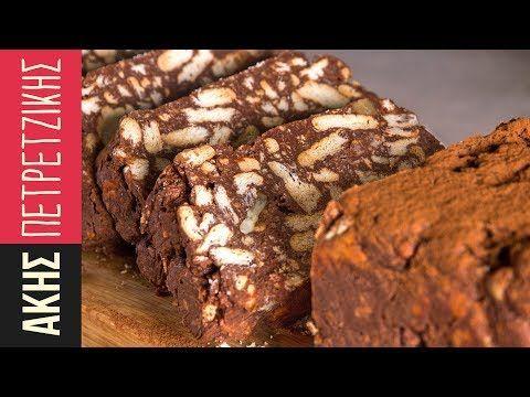Κορμός Σοκολάτας - χωρίς μίξερ   Kitchen Lab by Akis Petretzikis - YouTube