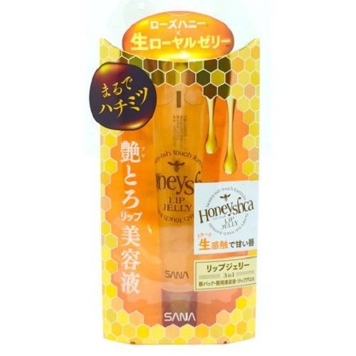 3-in-1 Lip Mask – Lip Serum – Lip Gloss, leaving your lips moist for 24 hours! Real honey skincare with Rose Honey & Fresh Royal Jelly. Fresh Royal Jelly: Skins Saver. Anti-aging Includes Natural fresh royal jelly. | eBay!