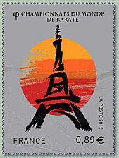 Timbre Championnats_Karate_Paris_2012