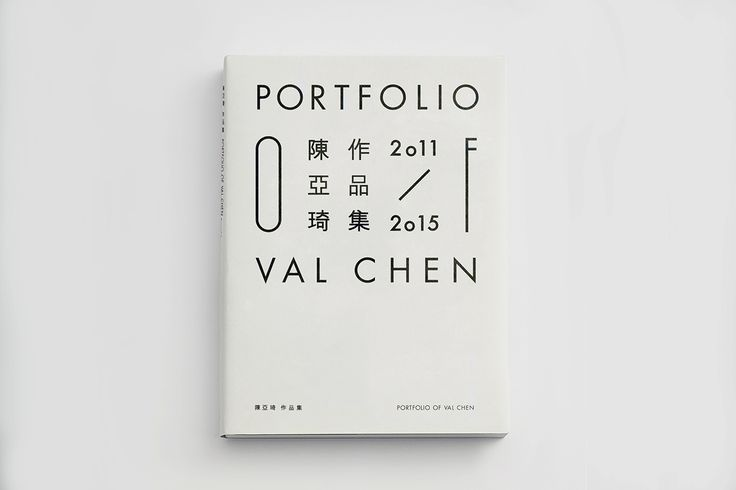 Portfolio of Val Chendesign by Ting-An HoVAL CHEN 陳亞琦Fashion Designer based in Taipei.Founder & Creative Director of HumancloningShih Chien University, Department of Fashion Design.