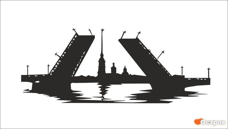 картинки символы санкт петербурга аллы