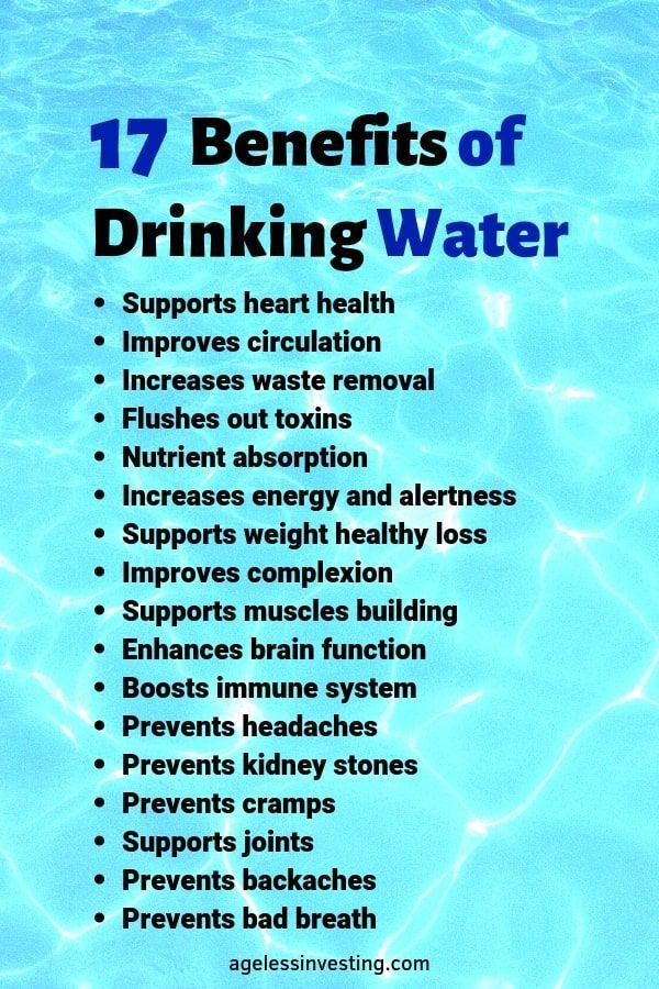17 Miraculous Benefits Of Drinking Water How Much Water Should I Drink A Day How To Increase Energy Healthy Loss Benefits Of Drinking Water