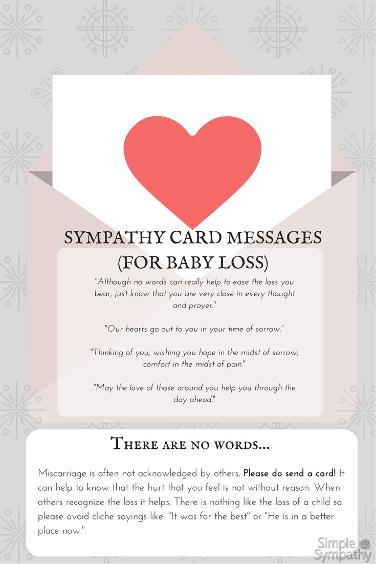 what do you write on a sympathy card