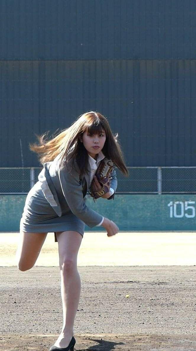 Picture of Ami Inamura