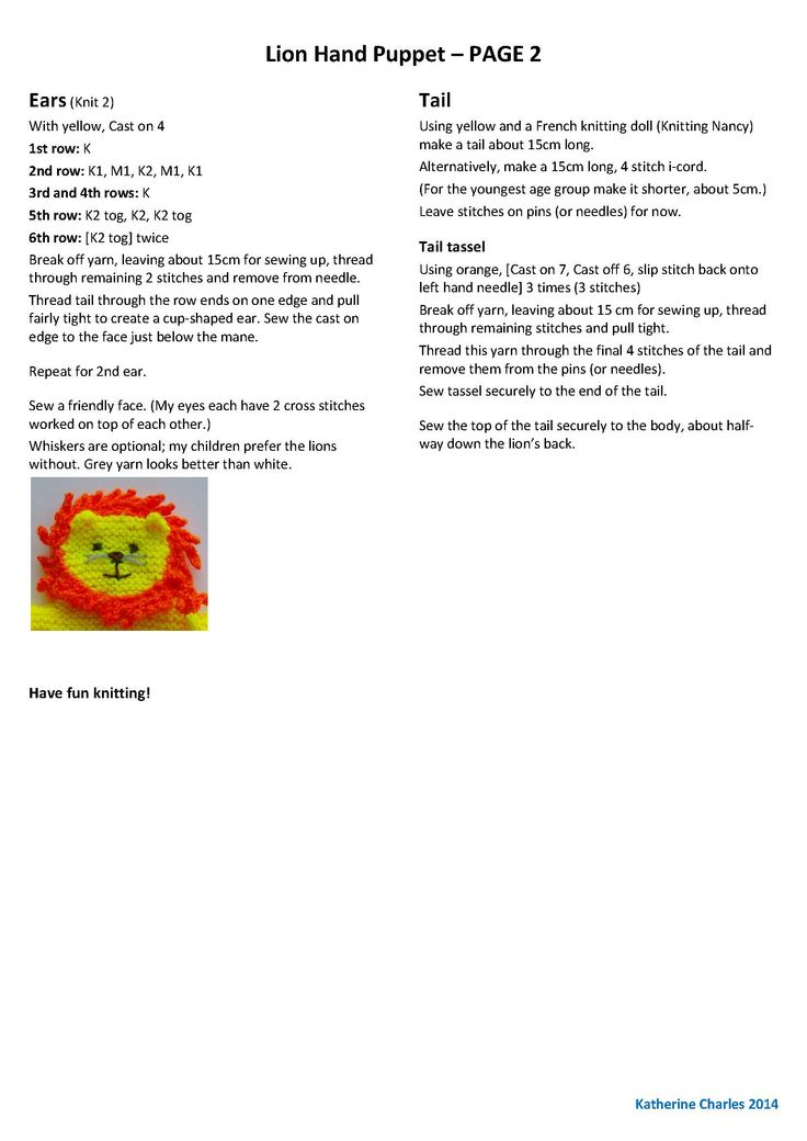 Lionel and Leo : )  Lion hand puppet knitting pattern page 2