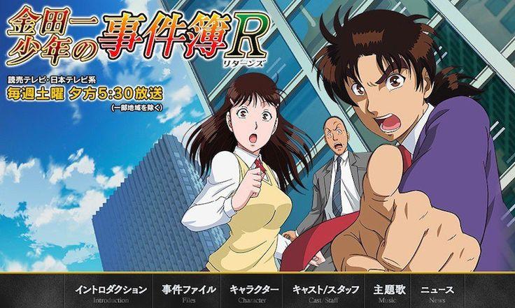 Kindaichi Case Files R S2 - Special 720p HD Mkv