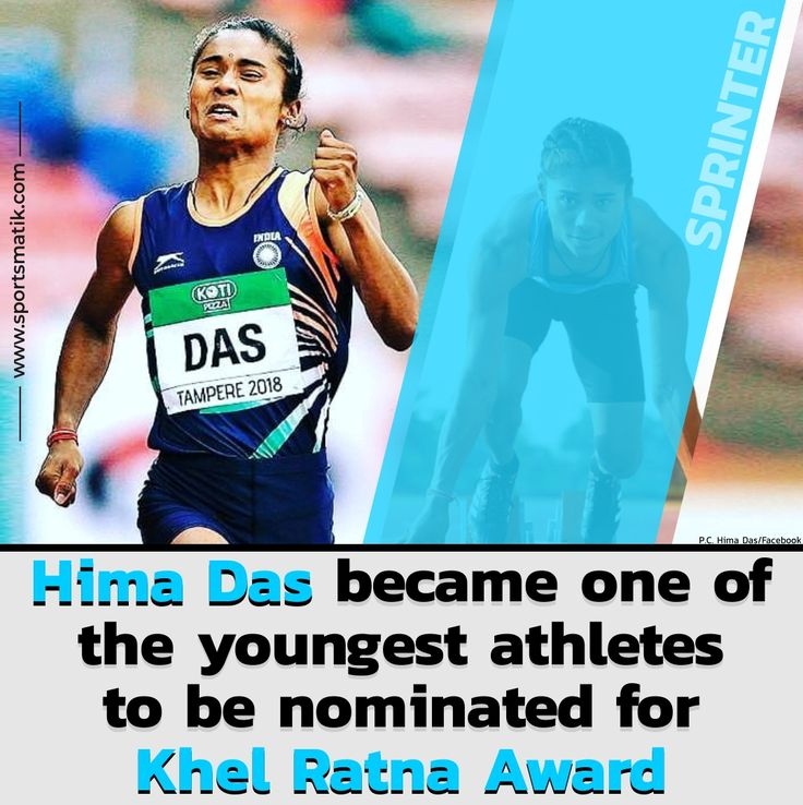 Hima Das The Dhing Express and her Supersonic Success