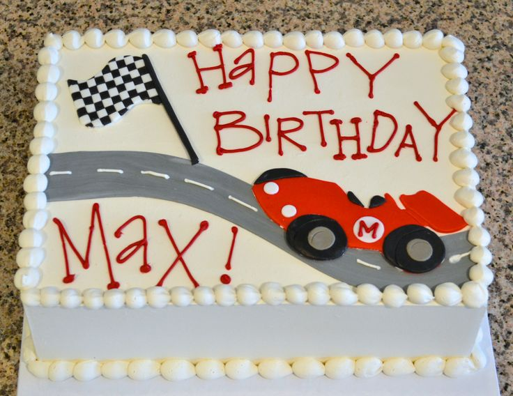 Get Set..Go! Cute Kid's Race Car Birthday Cake