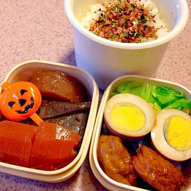 昨日の夕食の味噌おでんをお弁当箱に詰めただけ〜(≧∇≦) - 10件のもぐもぐ - 味噌おでん弁当〜 by seikopinkrose