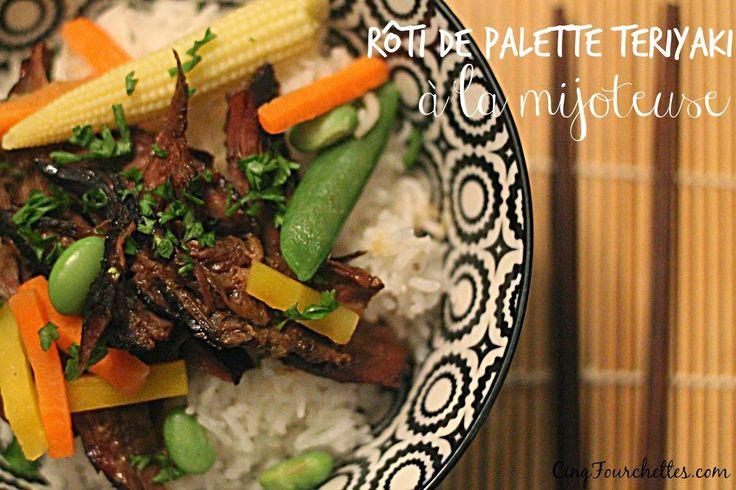 Cinq Fourchettes etc.: Rôti de palette teriyaki au miel avec... 2 ingrédients!