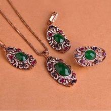 Set bijuterii turcesti bijuterii sultana http://www.bijuteriifrumoase.ro/cumpara/set-bijuterii-turcesti-1461