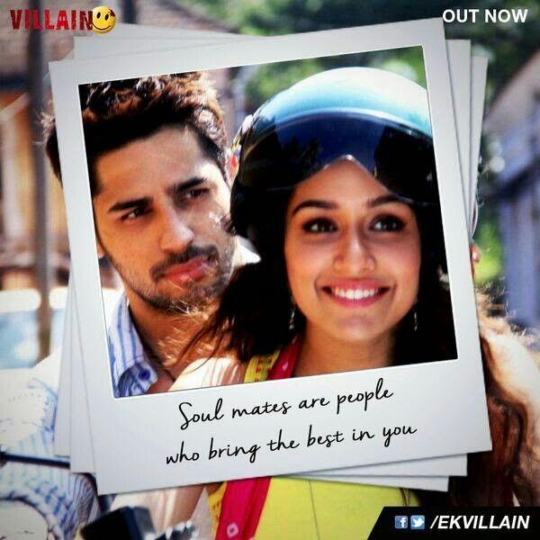 Tamil Movies & Emotional