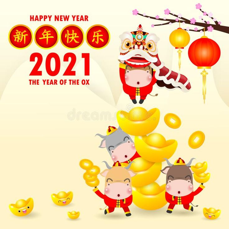 Happy Chinese new year 2021 greeting card. Little ox
