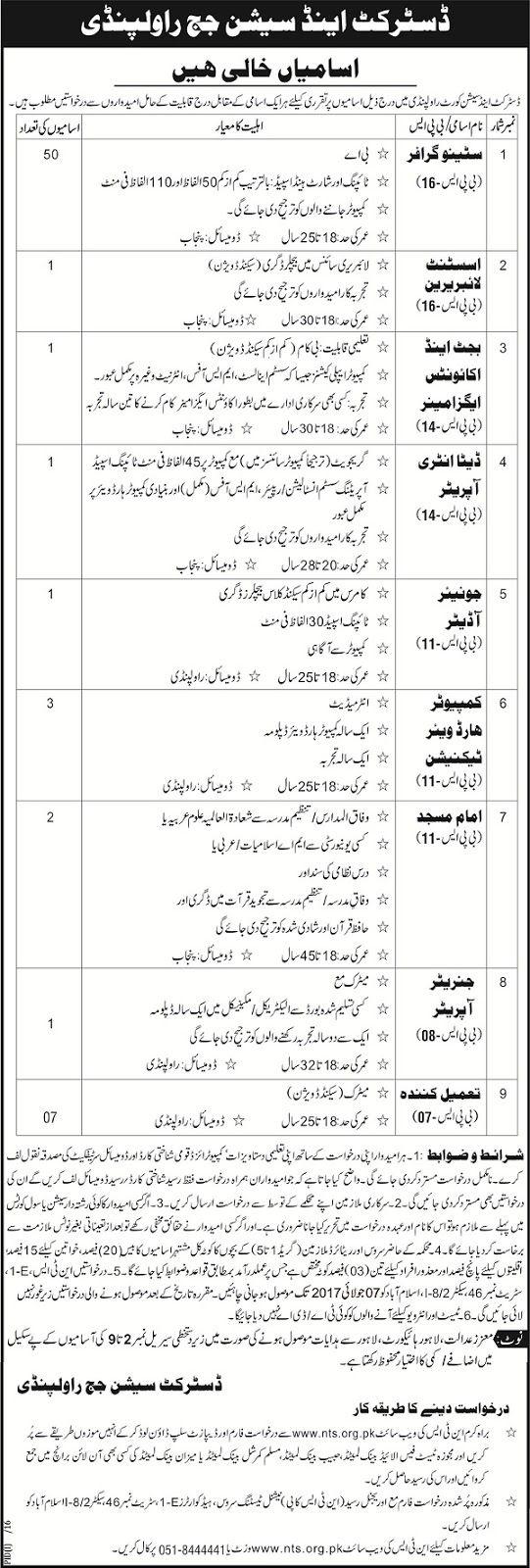 NTS Jobs in District & Session Court Rawalpindi June 2017  http://ift.tt/2rrdeZ9