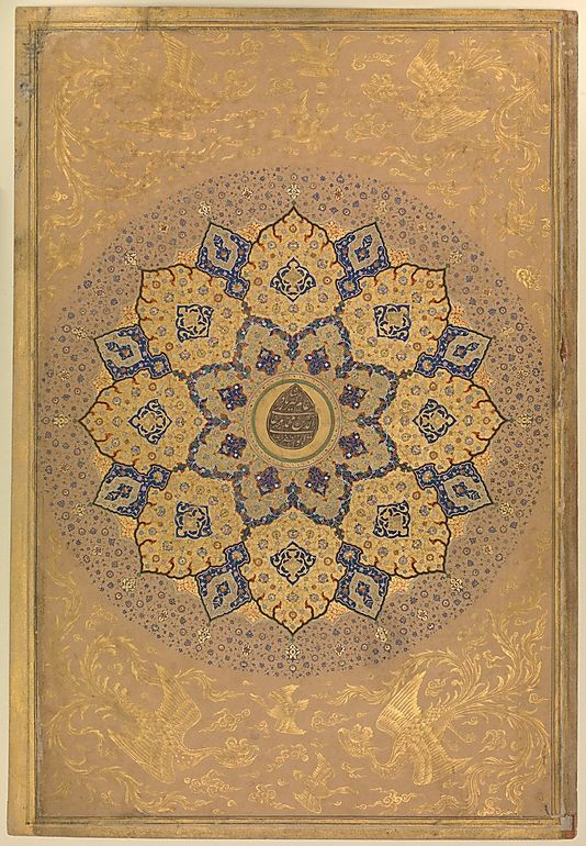 Rosette Bearing the Name and Title of Emperor Aurangzeb (Recto), from the Shah Jahan Album, ca 1550