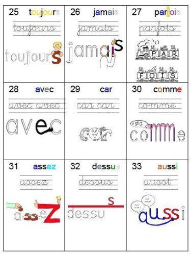 Mots outils illustrés CP-CE1