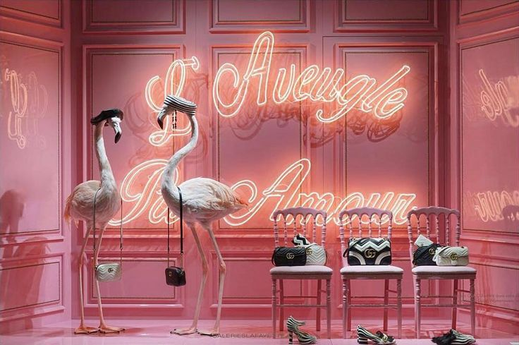 """GALERIES LAFAYETTE, Paris, France, """"Spotted, the newly decorated colorful GUCCI windows with limited edition designs by Alessandro Michele"""", pinned by Ton van der Veer"""