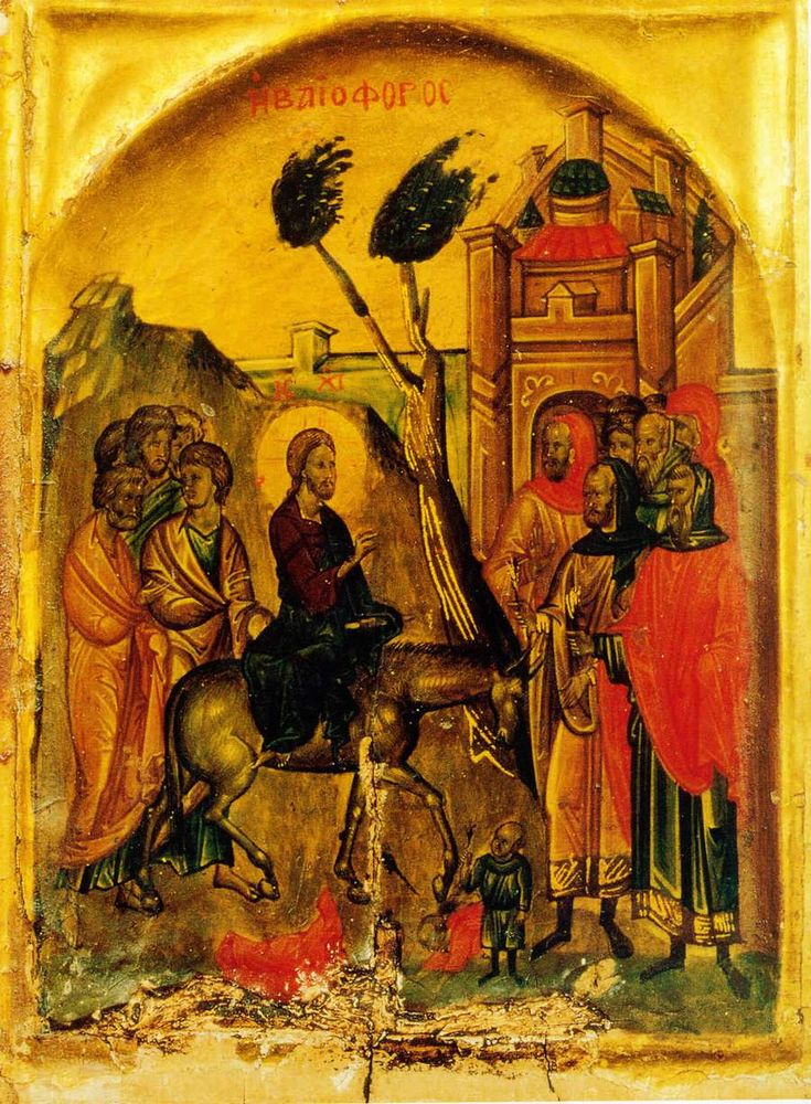 """Mounted on the throne in heaven, Christ God, and on the foal on earth, you accepted the praise of the Angels and the hymn of the children who cried to you: Blessed are you who come to call back Adam.""  Christ's triumphant entry into Jerusalem (14th Century icon from St. Catherine's Monastery of Mount Sinai)"