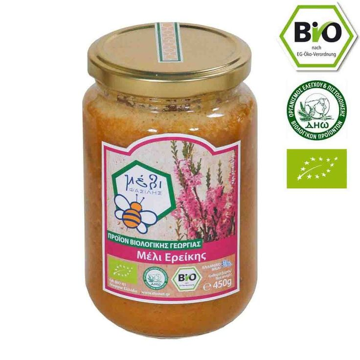 Organic Heather Raw Honey 450gr from mountain Parnon Greek Honey NEW HARVEST #FasilisHoney