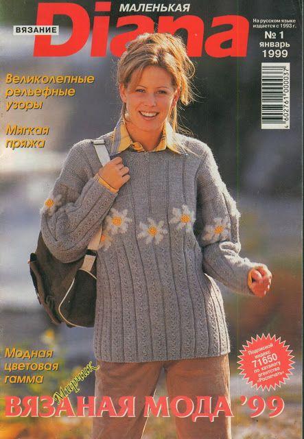 Diana маленькая № 1 1999 - Мирослава Побрызгаева - Picasa-Webalben