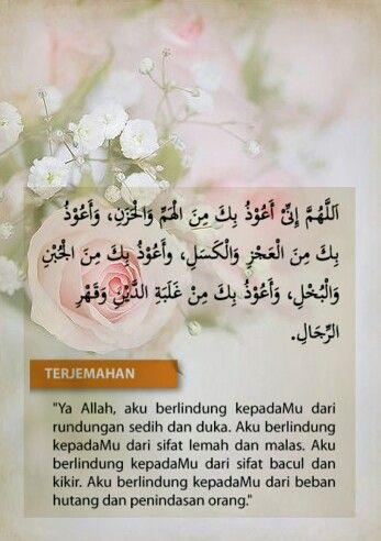 Doa 11 Al Mathurat