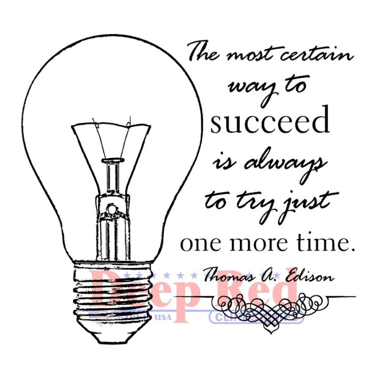Always Succeed Deep Red Cling Rubber Stamp Set