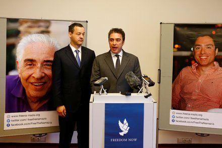 Iran Grants Baquer Namazi 81 Four-Day Release From Evin Prison