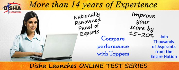Are you preparing for JEE Main Advanced exam? If yes, it's time to use the internet to face the mounting competition level of the entrance examination. You can use the Online Test Series for JEE Main Advanced exam, provided by DISHA PUBLICATION, to test your preparation towards JEE Main Advanced exam and clear it successfully.  This online test series is consisting of books, study notes, pre-recorded lectures that can help you to make progress through the defined course.  You can choose your…