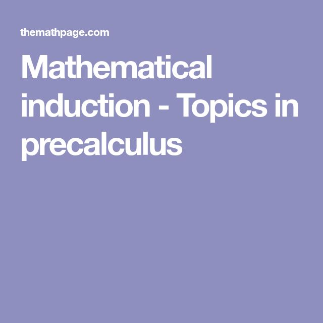 Mathematical induction - Topics in precalculus