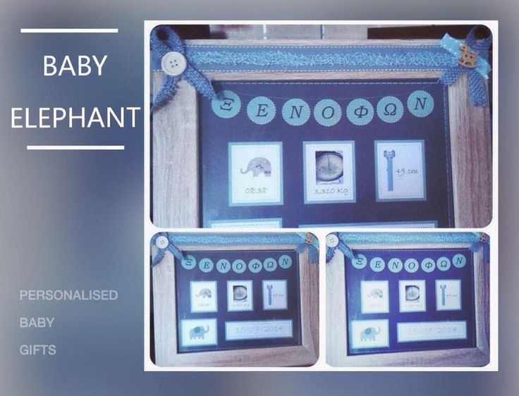 15 best Birth Certificate Frames New Born images on Pinterest - best of birth certificate pic