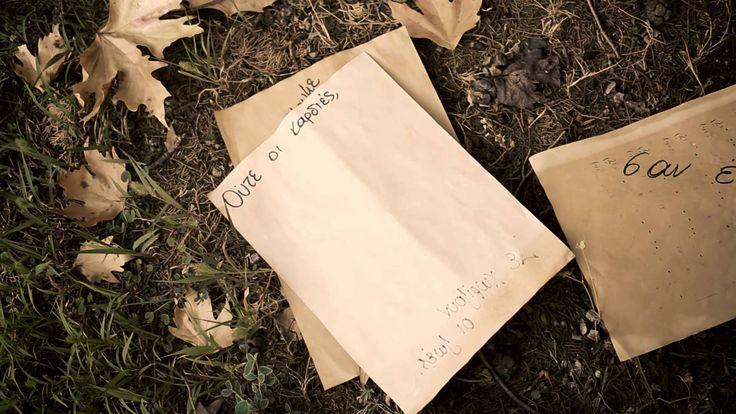 Δήμος Αναστασιάδης - Ψέματα | Dimos Anastasiadis - Psemata - Official Vi...