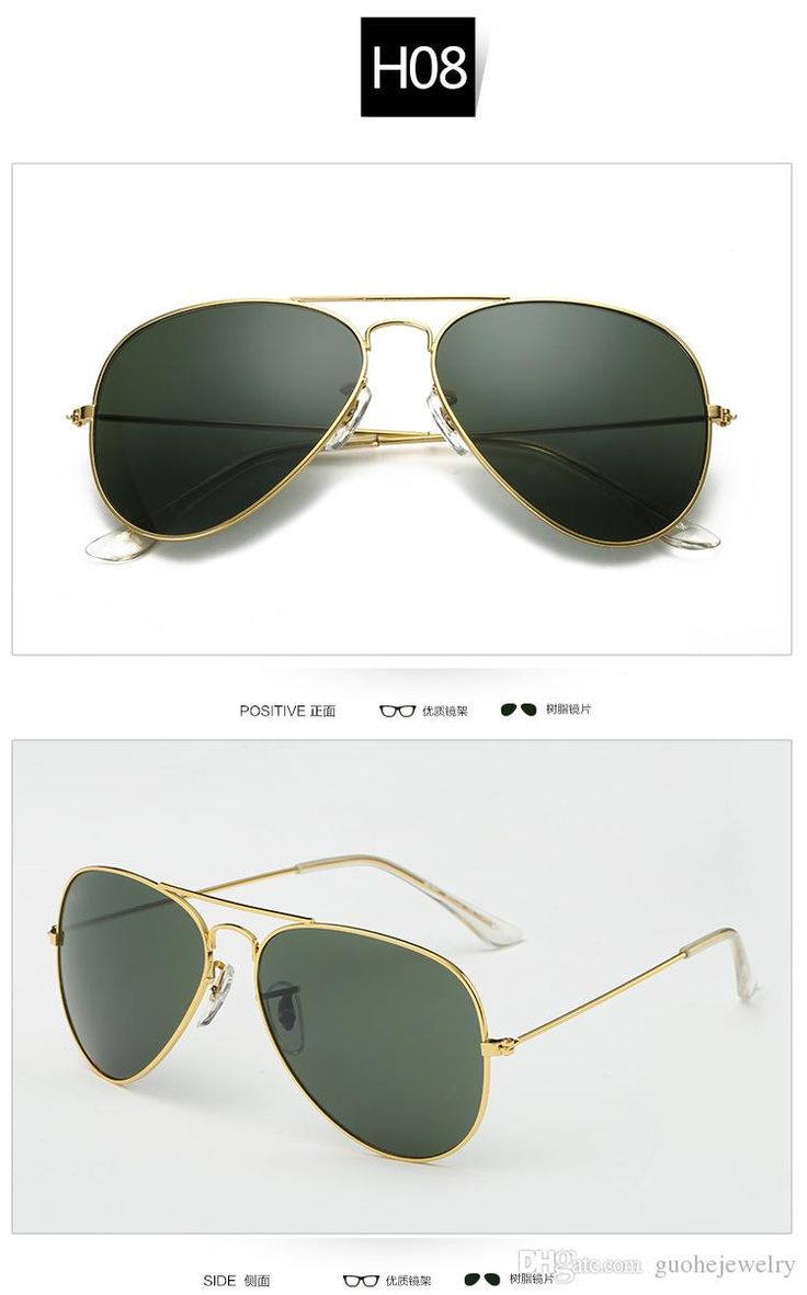 New Hot Retro Hipster Sunglasses Yurt Gradient Marine Sheet Sunglasses Fashion Accessories For Women And Men Vintage Sunglasses Super Sunglasses From Guohejewelry, $1.52| Dhgate.Com
