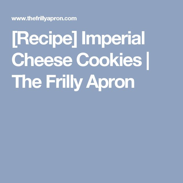 [Recipe] Imperial Cheese Cookies | The Frilly Apron