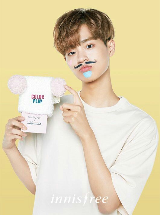 Innisfree - Lee Daehwi Wanna One