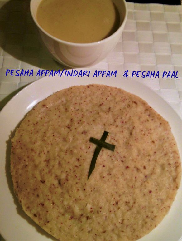 Recipe - PESAHA APPAM/INDARI APPAM & PESAHA PAAL.                            Pesaha in malayalam language means 'Passover'. Pesaha Appam sometimes also called as Indari Appam is an unleavened bread served with Pesaha Paal on the night of Maundy Thursday. It is prepared only on Passover (once in a year) with utmost care, reverence, and considered very sacred; an intensive labour of love. On this day, we celebrate the last supper of our Lord Jesus