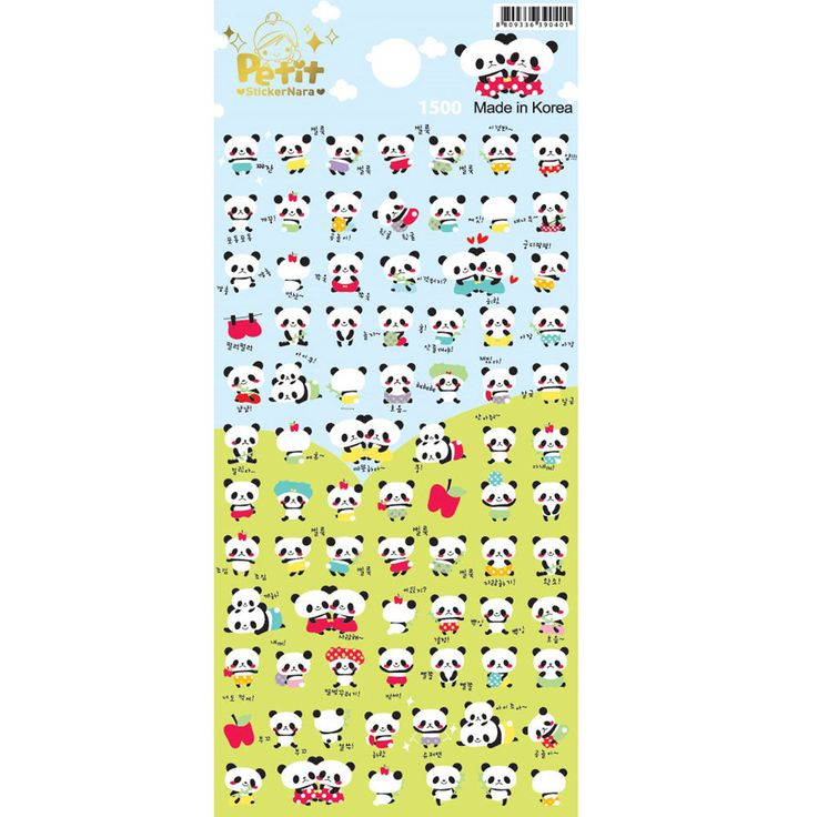 Korea Brand PETIT Cute Nice Panda Character 1Pcs Diary Decoration Soft Sticker #PETITFANCY #Soft