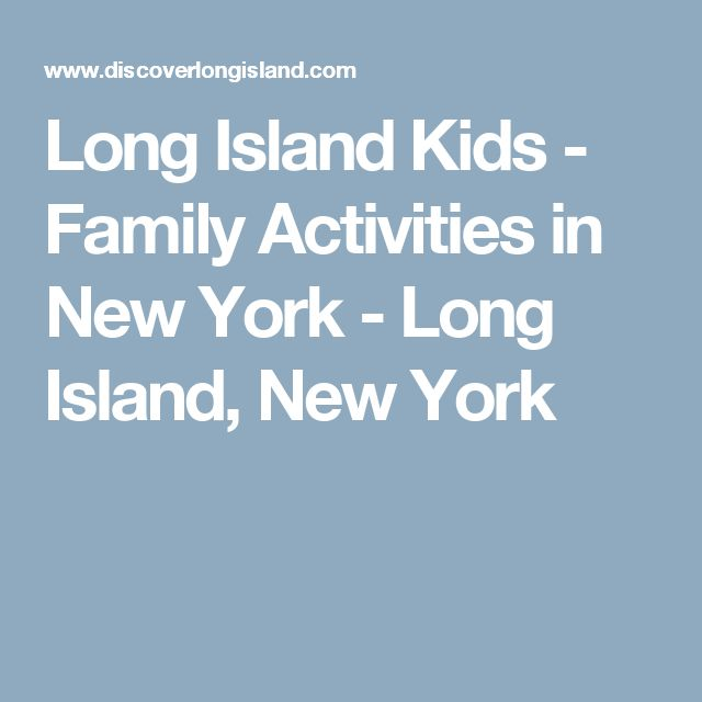 Long Island Ny Baby Kids Cafe