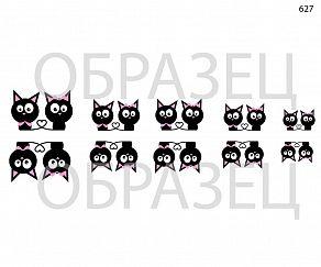 """Фотодизайн """"Котик и кошка 627"""""""