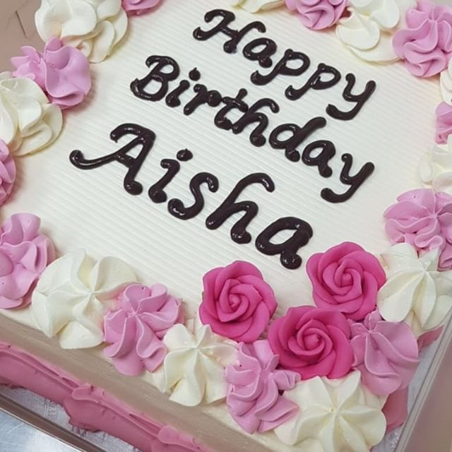 Happy Birthday Aisha Happy Brithday Happy Birthday To You