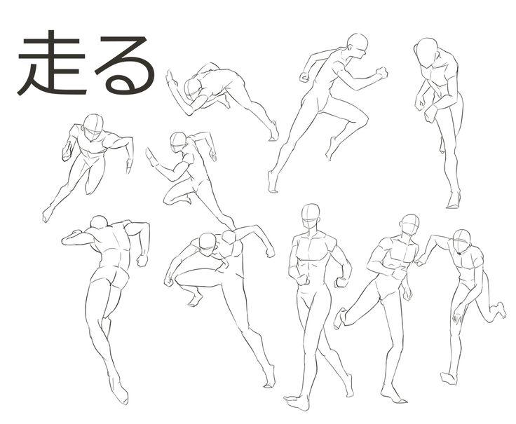 アクションポーズ100 [5] http://www.pixiv.net/member_illust.php?mode=manga&illust_id=41489426