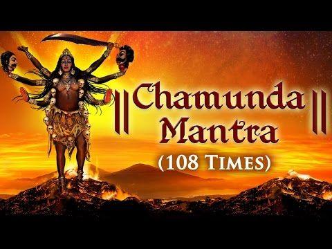 Chamunda Mantra || Om Aim Hreem Kleem Chamundaye Vichche || 108 times By Suresh Wadkar - YouTube