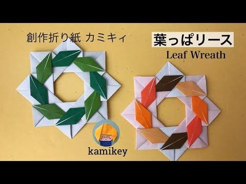 4 Cute Halloween Origami Models! - Paper Kawaii