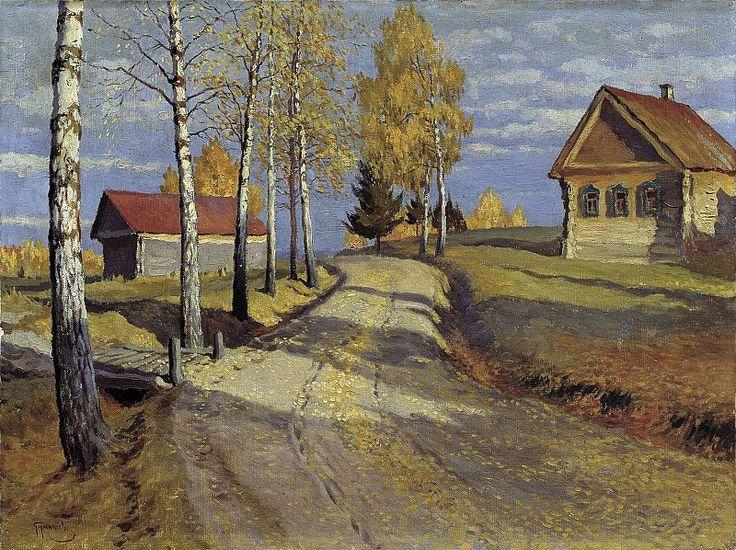 Осенний пейзаж Холст масло. Гермашев Михаил (1868-1930)