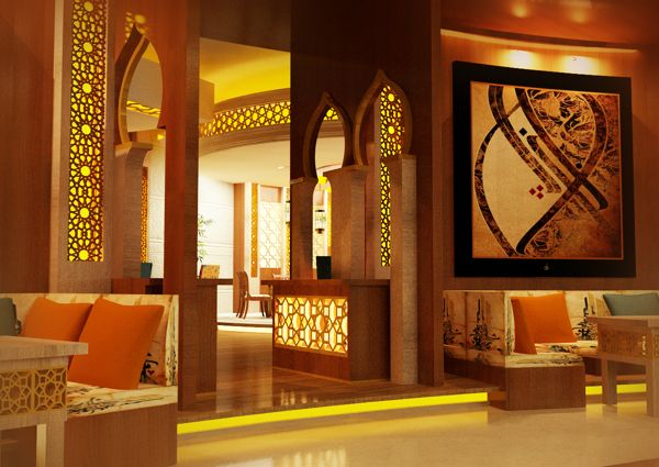 Islamic Modern Interior Design Google Search Banks
