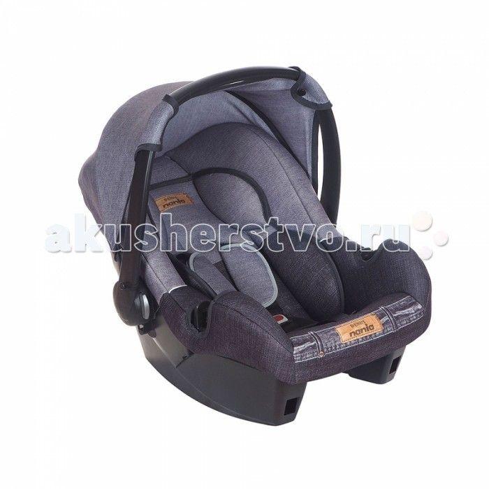 Автокресло Nania Trona SP Denim  Автокресло Nania Trona SP Denim было разработано на основе требований безопасности, а также ортопедических факторов: мягкие обивка и подушки, а анатомическая форма, учитывающая особенности новорожденного ребенка,  nania Trona SP обеспечивает комфорт даже в дальних поездках. Система боковой защиты Side Protection (SP) обеспечивает необходимую безопасность даже при боковом столкновении. 3-х  точечные ремни безопасности можно регулировать по длине и высоте…