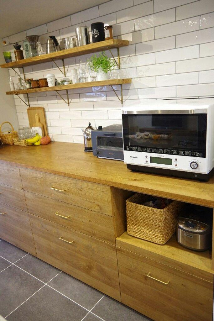炊飯器の置き場所はキッチン背面収納の上か下どっち スライド収納の