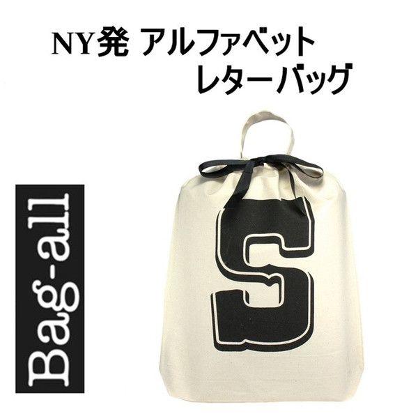 ブランド : Bag all ( バッグオール ) 【 商品 特徴 】シンプルなコットン地にニューヨーカーのセンスを感じるお洒落なプリント、かわいいリボンと手提げがついて程よい大きさで小物をお洒落に収納できます。縦横寸法はA4サイズの紙が入る大きさでiphoneやコスメや雑貨小物などが入る便利な大きさ、ipadなどのタブレットも機種によって入ります。【色】( 小物入れ 手提げかばん ) レターバッグ S【サイズ】 縦:約34cm横:約29cm・ipadairやA4サイズが入る大きさ【素材】コットン【 全国送料無料 】 15時までのご注文は 当日発送いたします。【代引き発送 コンビニ決済 銀行振り込み】下記店舗にて お求めの商品でご利用いただけますhttp://store.shopping.yahoo.co.jp/beautejapan2/http://letoilebeaut.fashionstore.jp/https://beautejapan.stores.jp/#!/