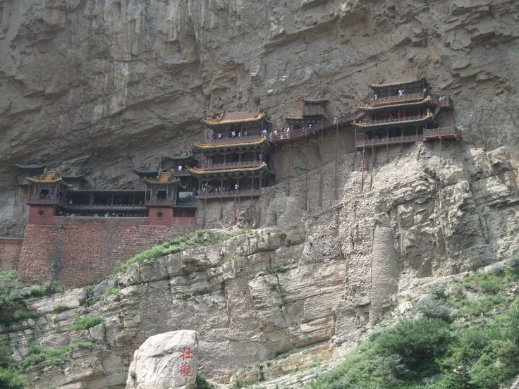 The hanging monastery outside of Datong is breathtakingly beautiful, yet also, in a way, sad.