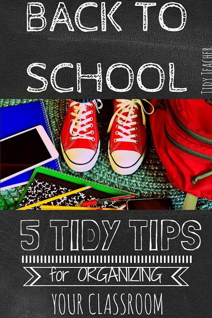 Are you trying to get organized this school year? These back to school organization tips are great for ANY grade level! Click through for more details and get ideas you can implement right away!